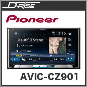 ★□ PIONEER / パイオニア サイバーナビ AVIC-CZ901 【カーナビ】|d-rise