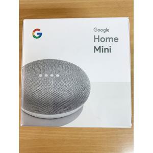 Google Google Home Mini [チョーク] 【Bluetoothスピーカー】