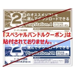 ★☆ソニー / SONY プレイステーション4 Pro CUH-7200BB01 [1TB ジェット・ブラック] 【ゲーム機本体】|d-rise|02