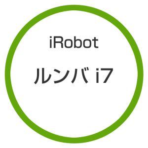 ★アイロボット / iRobot ルンバi7 i715060 【掃除機】