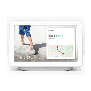 ★Google Google Nest Hub [Chalk] 【Bluetoothスピーカー】|ディーライズPayPayモール店