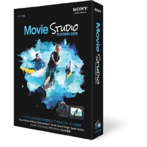 SONY Media Software Movi...の商品画像