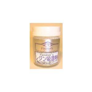 フィニッシャーズ  レジン吸湿剤 d-satomi