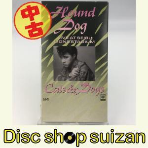 (USED品/中古品) HOUND DOG CATS&DOGS LIVE AT SEIBU LIONS STADIUM ハウンドドッグ  ライヴ キャッツ アンド ドッグス VHS ビデオ PR|d-suizan-p
