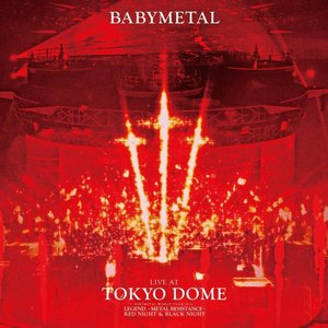 新品 早期購入特典あり LIVE AT TOKYO DOME (初回限定盤)(BABYMETAL オリジナル・ステッカーシート付)Blu-ray ブルーレイ PR d-suizan-p