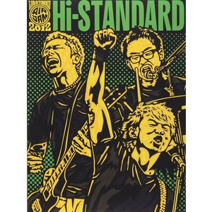 新品 送料無料 Hi-STANDARD DVD Live at TOHOKU AIR JAM 201...