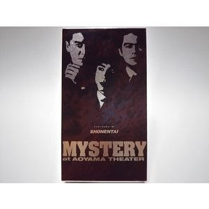 (USED品/中古品) 少年隊 VHS PLAYZONE '86 MYSTERY 廉価盤 ビデオ PR|d-suizan-p