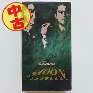 (USED品/中古品) 少年隊 VHS PLAYZONE'94 MOON ビデオ PR|d-suizan-p