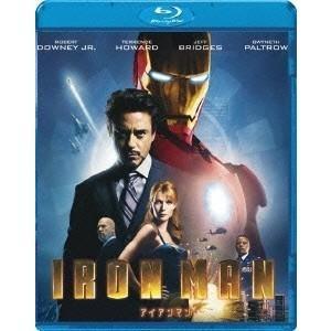 送料無料 アイアンマン Blu-ray ブルーレイ ジェフ・ブリッジス グウィネス・パルトロウ ジョン・ファヴロー MARVEL マーベル PR|d-suizan-p