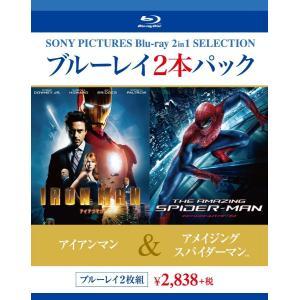 新品 送料無料 ブルーレイ2枚パック アイアンマン/アメイジング・スパイダーマン Blu-ray PR|d-suizan-p