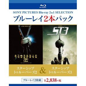 新品 送料無料 ブルーレイ2枚パック スターシップトゥルーパーズ2/スターシップトゥルーパーズ3 Blu-ray PR|d-suizan-p
