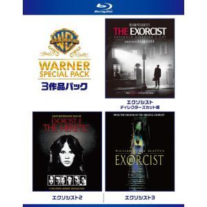 新品 エクソシスト ワーナー・スペシャル・パック 初回限定生産 Blu-ray ブルーレイ 3枚組 PR d-suizan-p