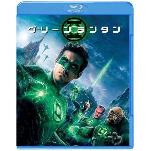 新品 送料無料 グリーン・ランタン (グリーンランタン)Blu-ray ブルーレイ PR