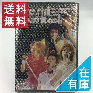 ネコポス発送 在庫あり 嵐 DVD ARASHI How's it going Summer Concert 2003 通常盤 価格3 2103|d-suizan-p
