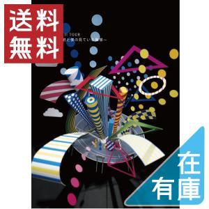 ネコポス発送 嵐 DVD ARASHI 10-11TOUR Scene 君と僕の見ている風景 stadium 通常仕様 PR|d-suizan-p