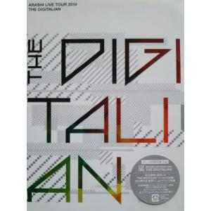新品 送料無料 嵐 Blu-ray ブルーレイ ARASHI LIVE TOUR 2014 THE DIGITALIAN 初回限定盤 ジャニーズ PR d-suizan-p
