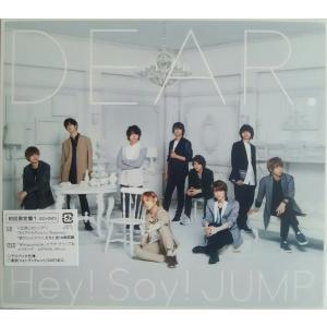 廃盤 Hey!Say!JUMP CD+DVD DEAR. 初回限定盤1 ヘイセイジャンプ PR d-suizan-p