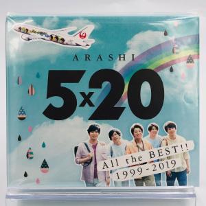 嵐 4CD All the BEST 5×20 1999-2019 JAL 国内線限定盤 機内限定販...