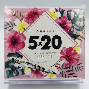 嵐 4CD+DVD All the BEST 5×20 1999-2019 JAL ハワイ線限定盤 ...