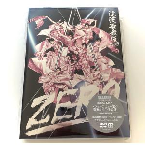 ネコポス発送 新品 送料無料 滝沢歌舞伎ZERO 3DVD 初回生産限定盤 Snow Man 滝沢秀明 PR|d-suizan-p