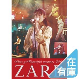 ネコポス発送 在庫あり ZARD DVD What a beautiful memory 2007 坂井泉水 価格4 2108|d-suizan-p