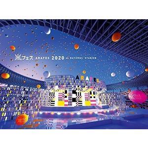 ネコポス発送 送料無料 嵐 アラフェス2020 at 国立競技場 通常盤 DVD 初回プレス仕様 PR|d-suizan-p