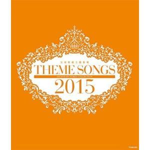 新品 THEME SONGS 2015 宝塚歌劇主題歌集 Blu-ray ブルーレイ PR