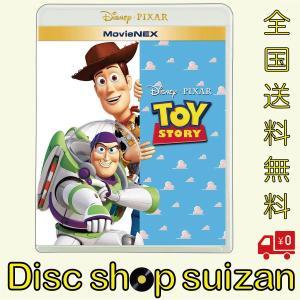 送料無料 トイ・ストーリー トイストーリー MovieNEX ブルーレイ+DVD+デジタルコピー クラウド対応 Blu-ray DISNEY ディズニー 1912