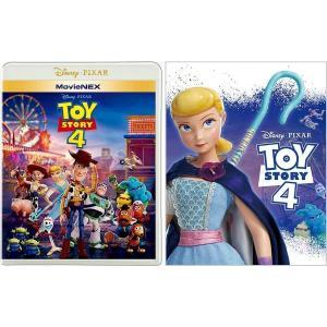 (プレゼント用ギフトラッピング付) トイ・ストーリー4 MovieNEX アウターケース付き 期間限定 ブルーレイ+DVD+デジタルコピー+MovieNEXワールド Blu-ray PR d-suizan-p