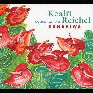 新品 送料無料 CD ケアリイ・レイシェル カマヒヴァ〜ベスト・コレクション・ワン 49880025...