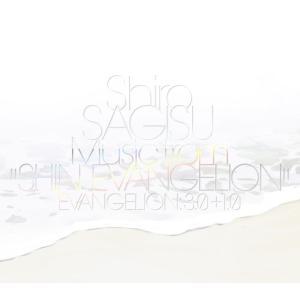 新品 CD 鷺巣詩郎 Shiro SAGISU Music from SHIN EVANGELION...