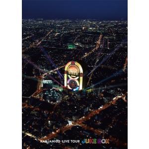 新品 関ジャニ∞ DVD KANJANI∞ LIVE TOUR JUKE BOX 通常盤 初回プレス...