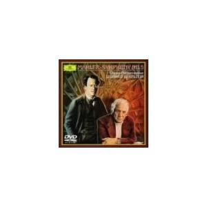 新品 ウィーン・フィルハーモニー管弦楽団 DVDマーラー:交響曲 第5番 嬰ハ短調 PR
