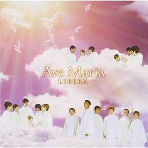 在庫あり 新品 送料無料 Libera リベラ 2CD アヴェ・マリア PRNE
