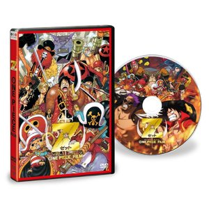 新品 送料無料 ONE PIECE FILM Z DVD ワンピース 価格3 2005
