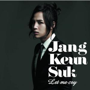 廃盤 在庫あり チャン・グンソク CD+DVD Let me cry 初回限定盤 Single PR d-suizan-p