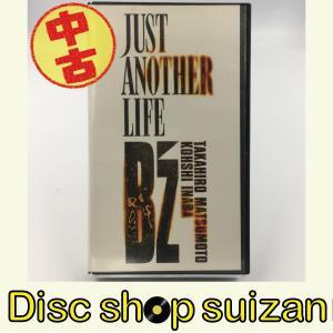 (USED品/中古品) B'z JUST ANOTHER LIFE VHS ビデオ 未DVD PR|d-suizan-p