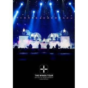 新品 送料無料 BTS 防弾少年団 Blu-ray ブルーレイ 2017 BTS LIVE TRILOGY EPISODE III THE WINGS TOUR JAPAN EDITION 通常盤 価格4 2004 d-suizan-p
