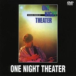 廃盤 安全地帯 DVD ONE NIGHT THEATER 期間限定プライス 玉置浩二 PR|d-suizan-p