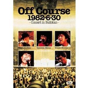廃盤 オフコース DVD Off Course 1982・6・30 武道館コンサート 期間限定プライス 小田和正 PR|d-suizan-p