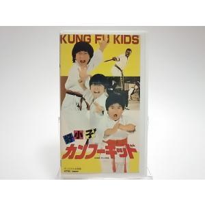 (USED品/中古品) カンフーキッド・好小子 VHS イェン・セイコー ビデオ PR|d-suizan-p