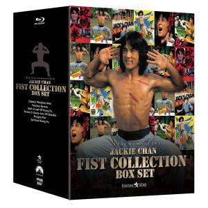 新品 ジャッキー・チェン (拳)シリーズ Box Set Blu-ray ブルーレイ PR|d-suizan-p