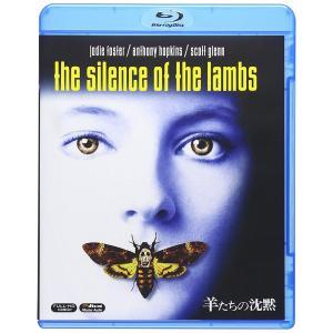 新品 2点以上で送料無料 羊たちの沈黙 Blu-ray ブルーレイ PR