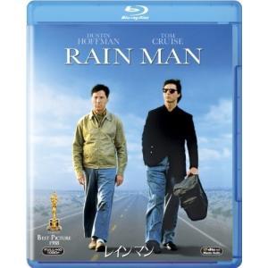 新品 廃盤 送料無料 レインマン Blu-ray ブルーレイ トム・クルーズ ダスティン・ホフマン PR|d-suizan-p