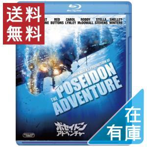 ネコポス発送 ポセイドン・アドベンチャー Blu-ray ブルーレイ PR|d-suizan-p