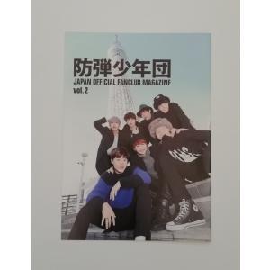 BTS 防弾少年団 ファンクラブ 会報 Vol.2  PR|d-suizan-p