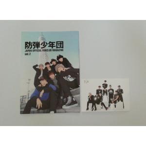 防弾少年団 BTS ファンクラブ会報  Vol.2 ポストカード付 PR|d-suizan-p