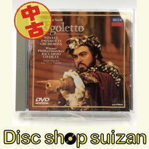 (USED品/中古品) ルチアーノ・パヴァロッティ Rigoletto Luciano Pavarotti 歌劇 DVD PR