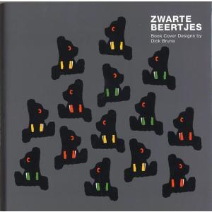 ZWARTE BEERTJES Book Cover Designs by Dick Bruna(ディック・ブルーナ 装丁の仕事)