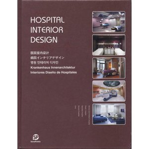 【洋書SALE】HOSPITAL INTERIOR DESIGN|d-tsutayabooks
